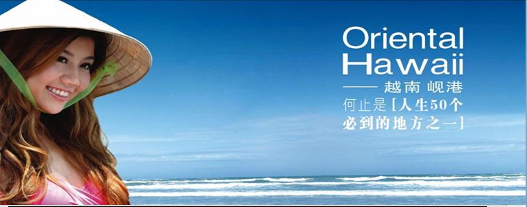 郑州康辉旅行社官网_西安到越南旅游_线路_报价-西安康辉旅游网