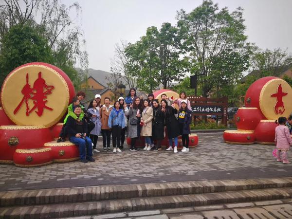 西安康辉旅行社棣花古镇考察旅游