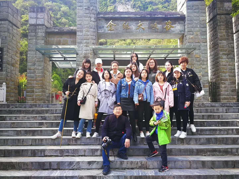 西安康辉旅行社金丝峡大峡谷风景区旅游