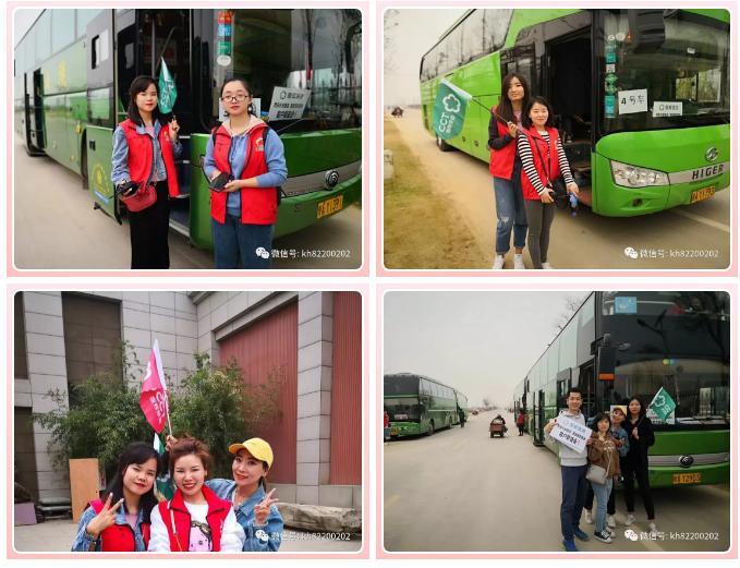 西安康辉旅行社员工