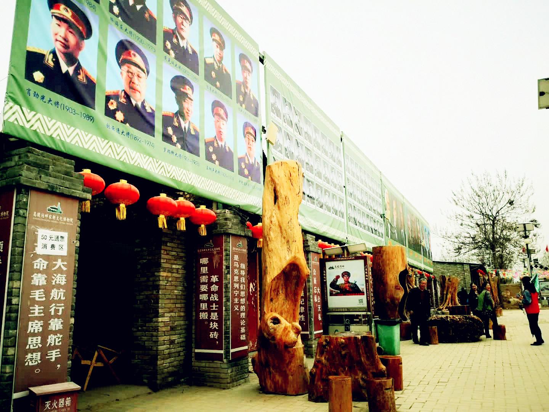 高陵场畔农耕文化生态观光产业园